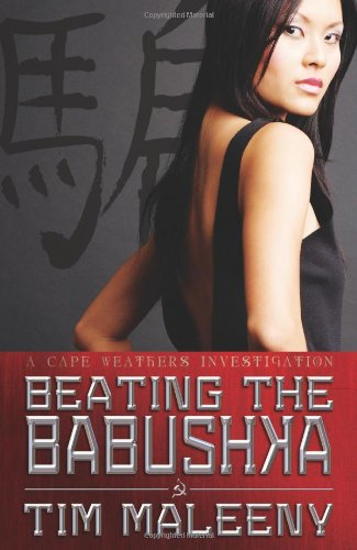 9780738711157: Beating the Babushka (The Cape Weathers Investigations)