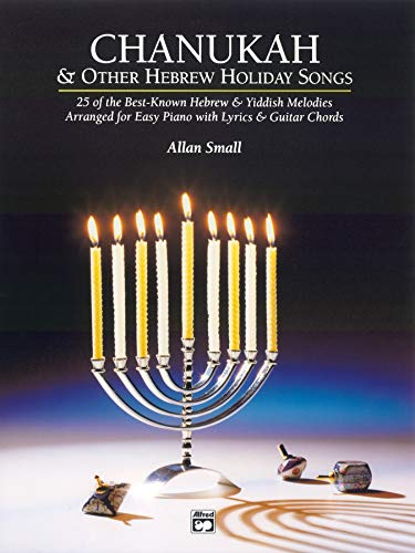 Chanukah and Other Hebrew Holiday Songs (Paperback)