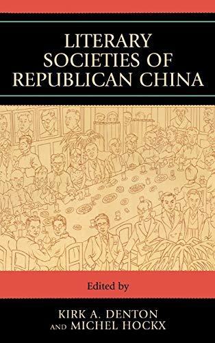 9780739119334: Literary Societies of Republican China