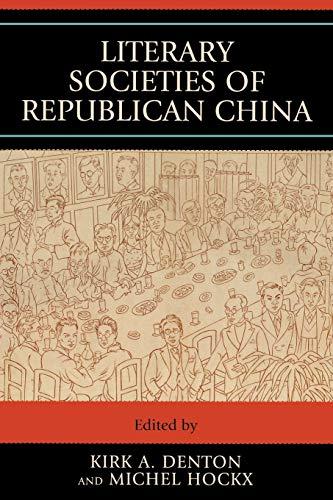 9780739119341: Literary Societies of Republican China