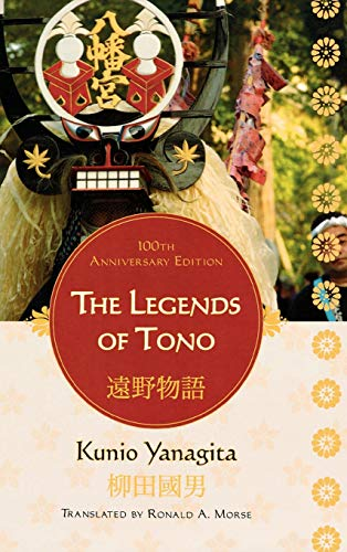 9780739127674: The Legends of Tono