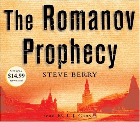 9780739320853: The Romanov Prophecy
