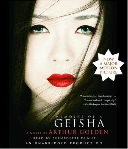 9780739321676: Memoirs of a Geisha