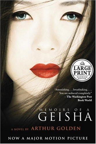 9780739326220: Memoirs of a Geisha (Random House Large Print)