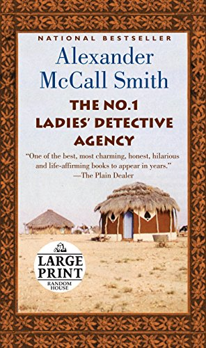 9780739378298: The No. 1 Ladies' Detective Agency (No. 1 Ladies' Detective Agency Series)