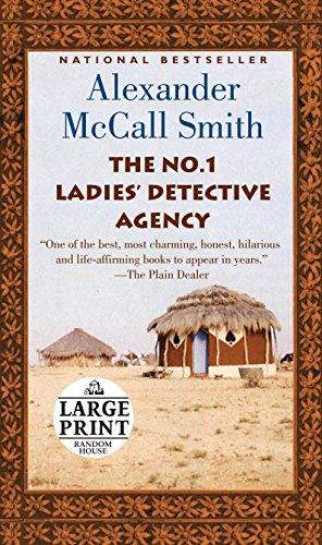 9780739378298: The No. 1 Ladies' Detective Agency (No. 1 Ladies' Detective Agency Series)
