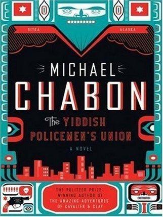 9780739489499: The Yiddish Policemen's Union