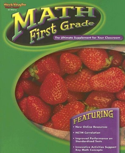 Math First Grade (Math: The Ultimate Supplement): STECK-VAUGHN