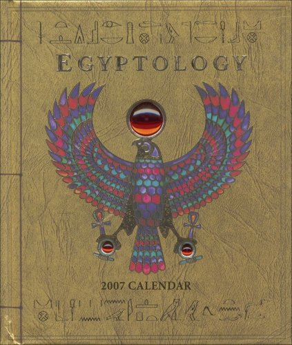9780740761478: Egyptology 2007 Calendar: The Journal of Miss Emily Sands
