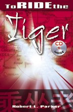 9780741441034: To Ride the Tiger with Audio CD Inside