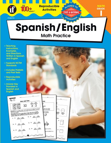 Spanish/English Math Practice, Grade 1 (The 100+ Series) (English and Spanish Edition): School...