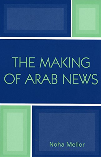9780742538184: The Making of Arab News
