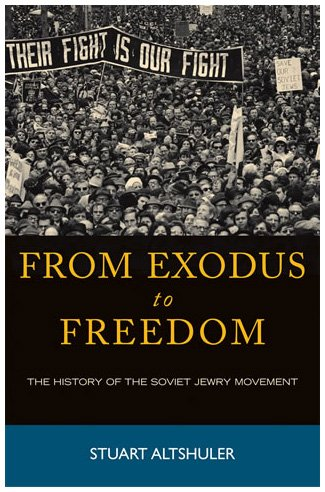 9780742549357: From Exodus to Freedom: The History of the Soviet Jewry Movement