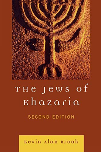9780742549821: The Jews of Khazaria