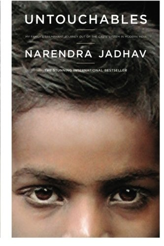 9780743270793: Untouchables: My Family's Triumphant Journey Out of the Caste System in Modern India