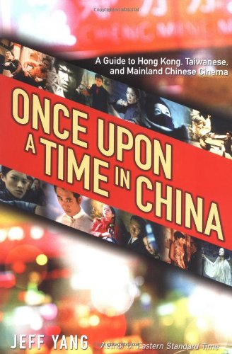 9780743448178: Once Upon a Time in China