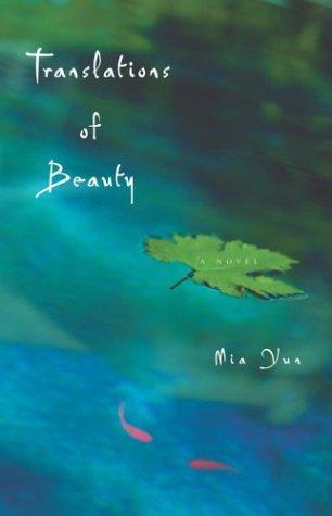 9780743483568: Translations of Beauty: A Novel
