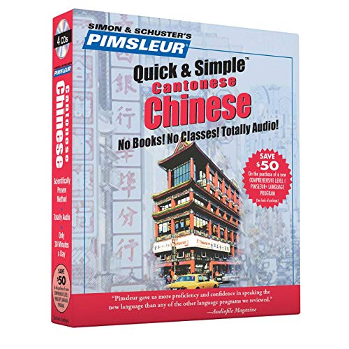 Simon & Schuster's Pimsleur Quick & Simple: Pimsleur Language Programs