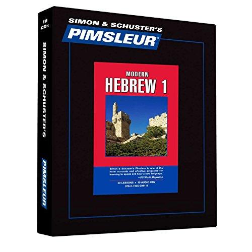 Modern Hebrew I: Pimsleur, Paul