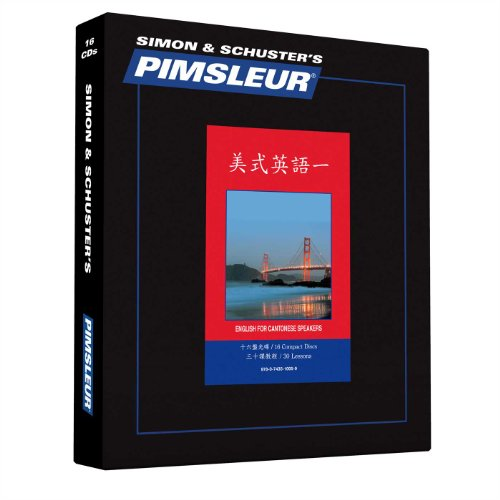 9780743500432: Esl Chinese (Cantonese) English for Chinese (Cantonese) Speakers : Comprehensive Program (Pimsleur Language Program)