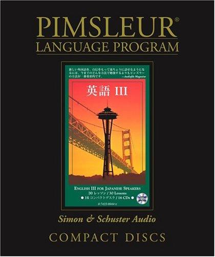 9780743500449: English III : English for Japanese Speakers