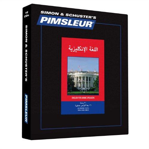 9780743510059: Pimsleur English for Arabic Speakers Level 1 CD: Learn to Speak and Understand English for Arabic with Pimsleur Language Programs (Comprehensive) (Arabic Edition)