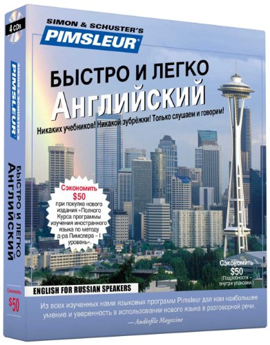 Pimsleur English for Russian Speakers Quick Simple: Pimsleur Language Programs