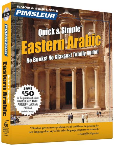 9780743529426: Arabic (Eastern): Learn to Speak and Understand Eastern Arabic With Pimsleur Language Programs