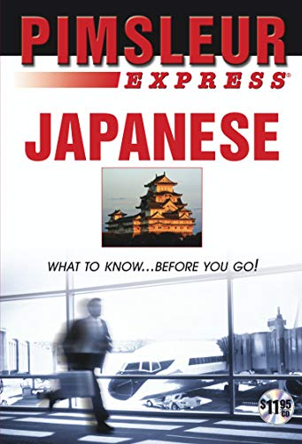 9780743533881: Express Japanese: Learn to Speak and Understand Japanese with Pimsleur Language Programs