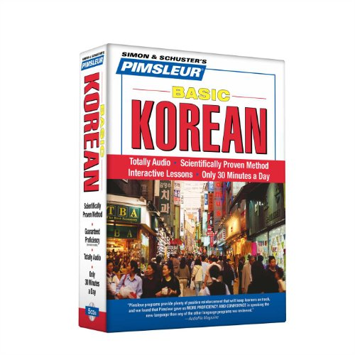 9780743550826: Basic Korean (Simon & Schuster's Pimsleur)
