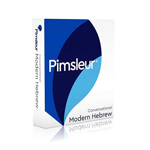 9780743551199: Pimsleur Hebrew Conversational Course - Level 1 Lessons 1-16 CD: Learn to Speak and Understand Hebrew with Pimsleur Language Programs (1)