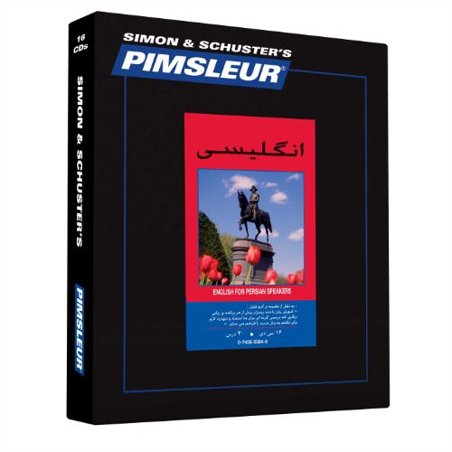 English for Persian Speakers: Pimsleur
