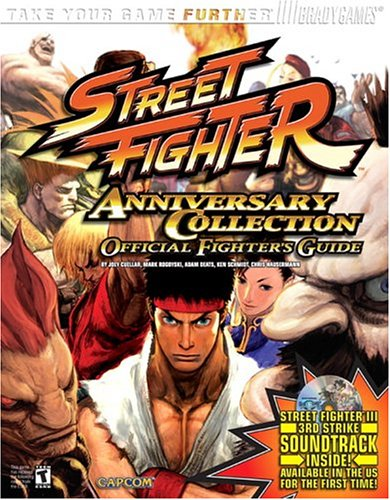 Street Fighter Anniversary Collection Official Strategy Guide
