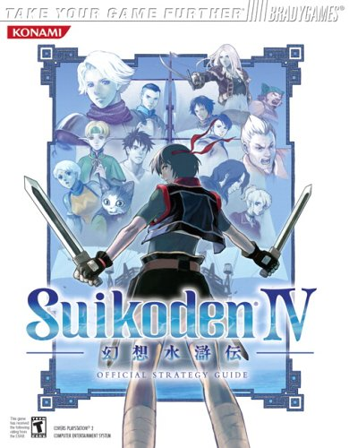 9780744004786: Suikoden IV Official Strategy Guide