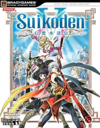 9780744007572: Suikoden V: Official Strategy Guide
