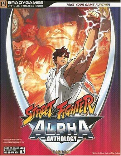9780744008135: Street Fighter Alpha Anthology Official Strategy Guide (Official Strategy Guides (Bradygames))