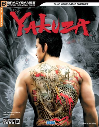 Yakuza Official Strategy Guide (Official Strategy Guides (Bradygames))