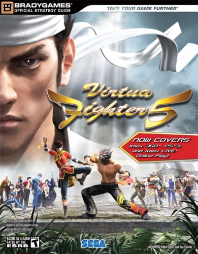 9780744009699: Virtua Fighter 5 (Official Strategy Guides (Bradygames))