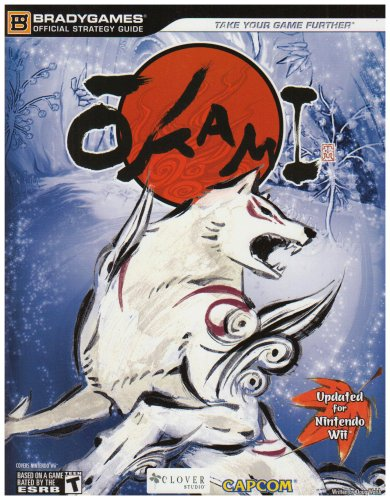 9780744010350: Okami Wii Official Strategy Guide (Official Strategy Guides (Bradygames))