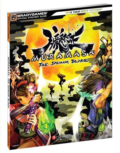 Muramasa: The Demon Blade Official Strategy Guide (Bradygames Strategy Guides): BradyGames
