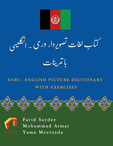 9780744240221: Dari-English Picture Dictionary with Audio Files