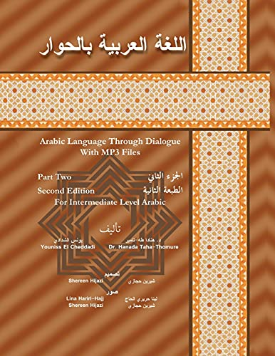 9780744297416: Arabic Language Through Dialogue with MP3 Files for Intermediate Level Arabic Part 2 (Arabic Edition)