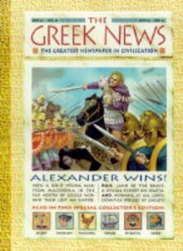 9780744528688: The Greek News