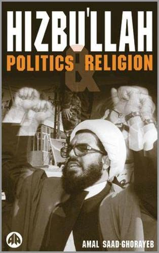9780745317939: Hizbu'llah: Politics and Religion (Critical Studies on Islam)