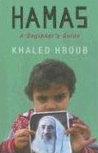 9780745325910: Hamas: A Beginner's Guide