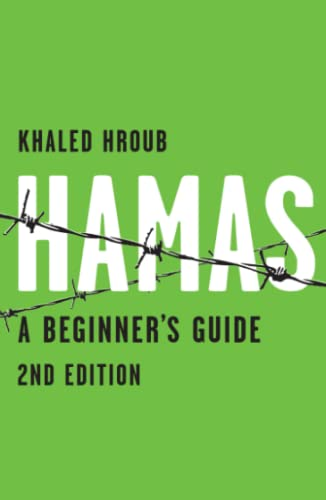 9780745329727: Hamas Second Edition: A Beginner's Guide