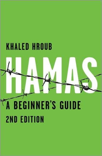9780745329734: Hamas: A Beginner's Guide