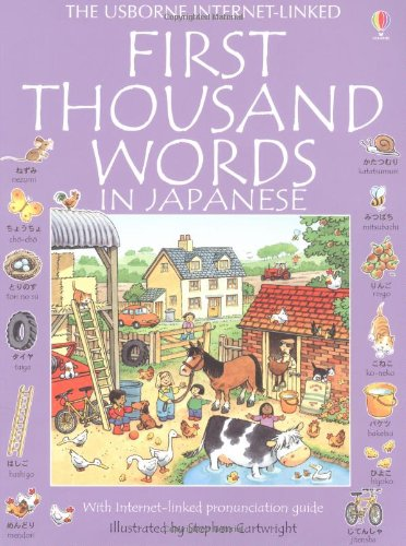 9780746023105: First Thousand Words in Japanese (Usborne First 1000 Words)