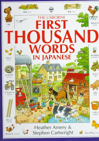 9780746023112: The Usborne First Thousand Words in Japanese: With Easy Pronunciation Guide (English and Japanese Edition)