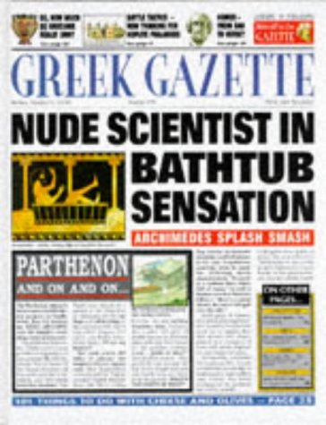 9780746027561: Greek Gazette (Newspaper History)